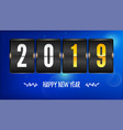 happy new year 2019 flip countdown timer with vector image