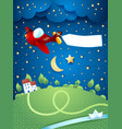 night landscape with airplane banner and river vector image