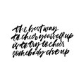 positive lifestyle motto calligraphy vector image vector image