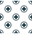 seamless pattern of the first aid isolated on vector image vector image