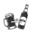 beer mug dance with bottle sketch engraving vector image