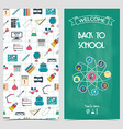 Vertical school flyer brochure banner Back to vector image vector image