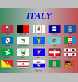 all flags italy regions