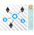 cryptocurrency network nodes flat icon with bonus vector image vector image