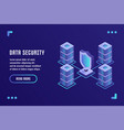 data protection and internet security vector image vector image
