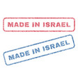 made in israel textile stamps vector image vector image