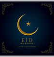 premium golden eid mubarak moon with decorative vector image vector image
