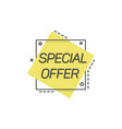 square logo saying special offer vector image vector image