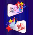 education cartoon banner vector image