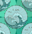 Seamless pattern of Japanese umbrellas vector image vector image