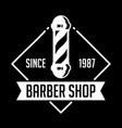 barber badge and logo good for your shop vector image vector image