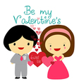 Be my valentines vector image