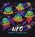 fantastic creatures set in the galaxy funny vector image