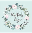 mothers day greeting card invitation brush vector image vector image