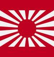 rising sun flag japan eps10 vector image