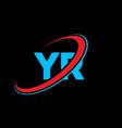 hr h r letter logo design initial letter hr vector image vector image