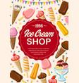 menu ice cream shop ice-cream cones desserts vector image