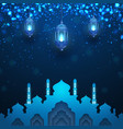 ramadan kareem background with glowing latern vector image