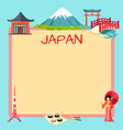 japan touristic concept with sample text vector image vector image