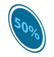 minus 50 percent sale icon isometric style vector image vector image