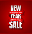 new year sale badge label promo banner template vector image