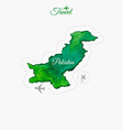 Travel around the world Pakistan Watercolor map vector image