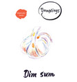chinese dumpling dim sum watercolor vector image