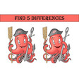 find five differences anchor with octopus cartoon vector image