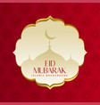 Muslim islamic eid festival greeting design vector image