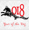 puppy animal tattoo chinese new year the vector image vector image