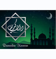 ramadan kareem islamic design crescent moon night vector image