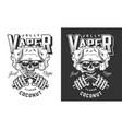 vintage vaping monochrome badge vector image vector image