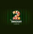 2 years anniversary banner two second vector image vector image