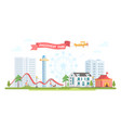 city with amusement park - modern flat design vector image vector image