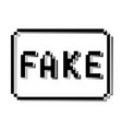 fake pixel stamp old video game design text vector image