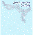 in light blue for holidays vector image