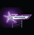 light sign billboard cinema star shape vector image vector image