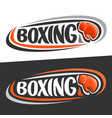 logos for boxing vector image