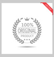 original product icon vector image vector image