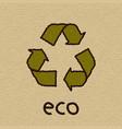 recycle symbol on cardboard eco vector image
