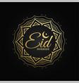 creative islamic symbol with eid mubarak text vector image