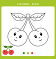 cute cherry for coloring book vector image vector image
