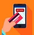 electronic commerce marketing icon vector image