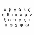 greek alphabet letters vector image vector image