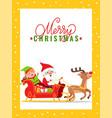 merry christmas major card with santa claus elf vector image vector image