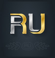 ru - abbreviation russia r and u initial gold vector image vector image