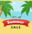 summer seasonal sale flat banner template hot vector image vector image