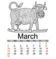 calendar march month 2019 antistress coloring cow vector image