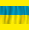 ukrainian flag blue and yellow banner vector image vector image