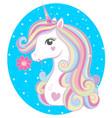 a beautiful rainbow unicorn with flower
